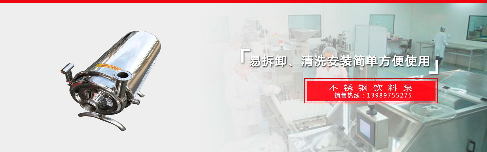 赣州市奥顺丰机电有限公司